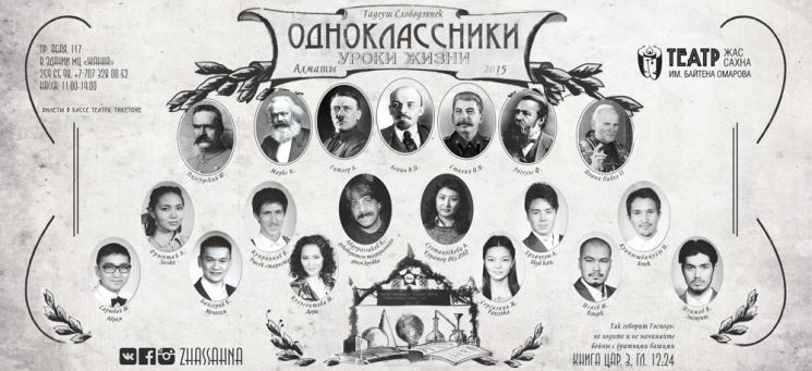 ЖС_Слайдер_Одноклассники
