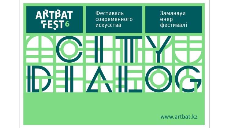 ARTBAT FEST 2015 пройдет в Алматы с 27 августа по 27 сентября