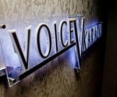 Караоке-клуб Voice