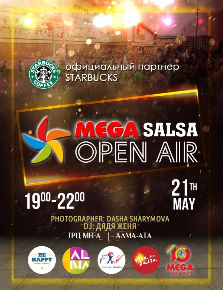 Mega Salsa Open Air 2016
