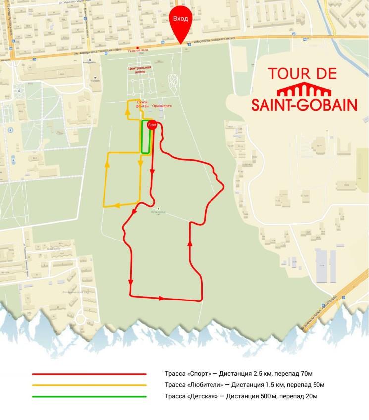Велогонка Tour de Saint Gobain 2015