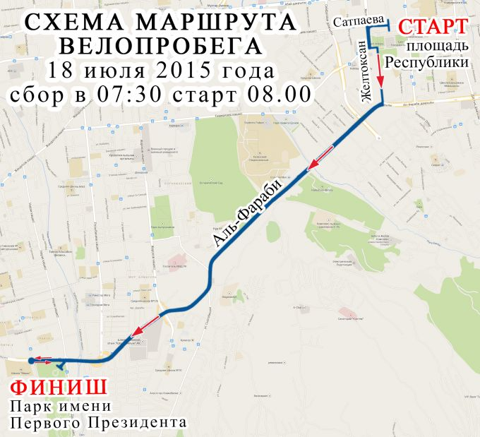 Велопробег 18 июля