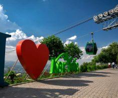 Парк культуры и отдыха «Кок-Тобе»