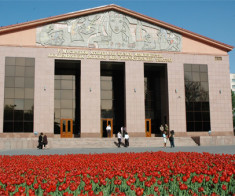Казахский государственный академический театр для детей и юношества им. Г. Мусрепова