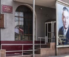 Дом-музей Д. А. Кунаева