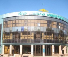 Республиканский государственный уйгурский театр музыкальной комедии им. Кужамьярова