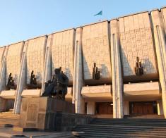 Театр драмы им. М. Ауэзова
