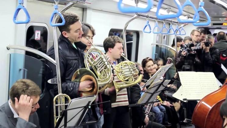 музыка в метро алматы