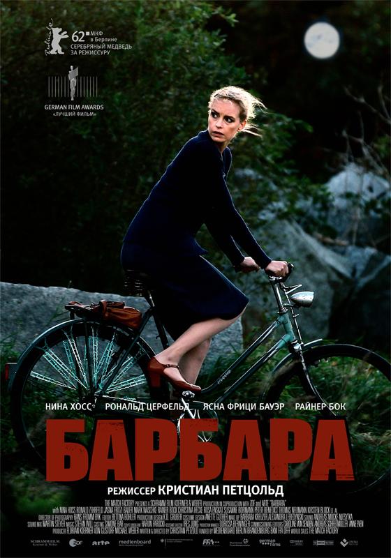KinoGermania