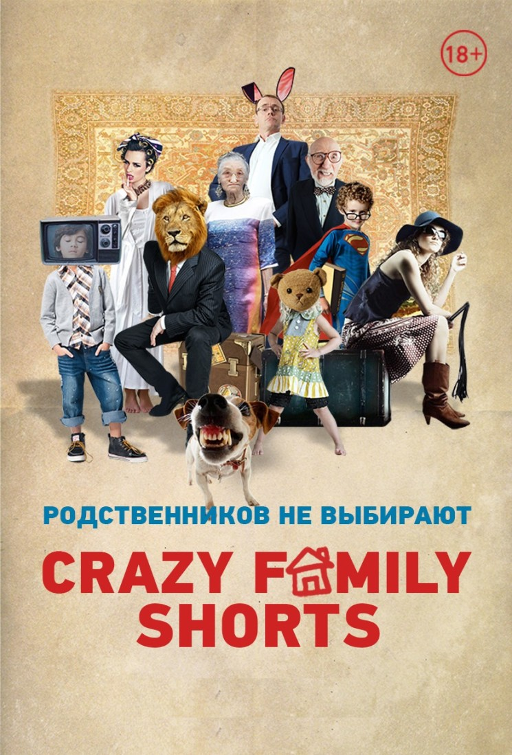 Crazy Family Shorts