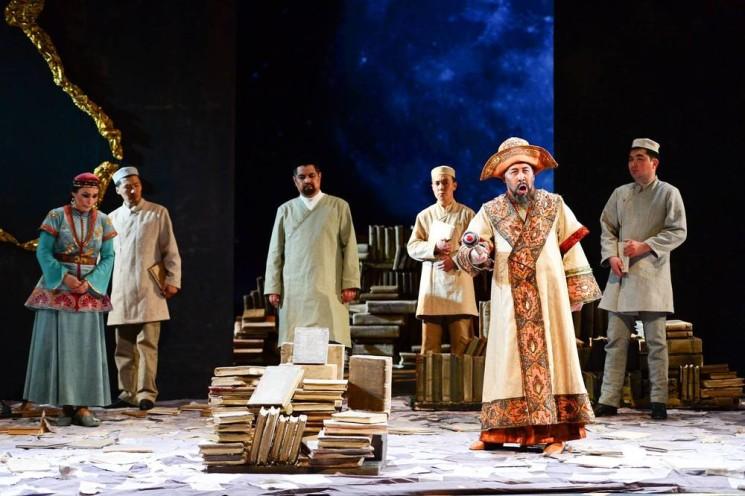 Опера «Абай»