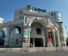 Kinopark 4 (Глобус) 3D