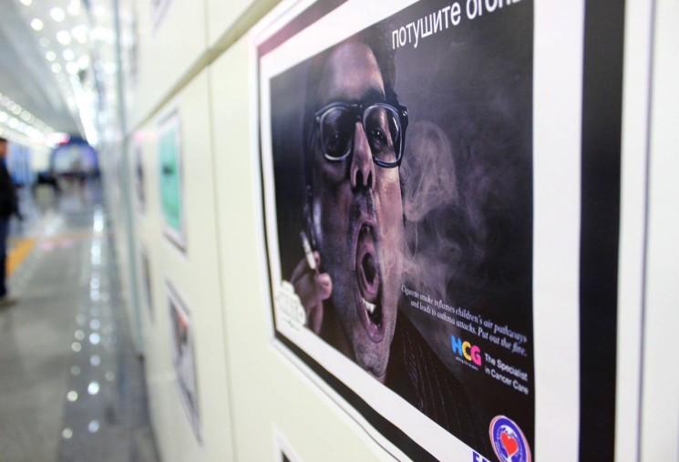 Выставка социальной рекламы в метро Алматы
