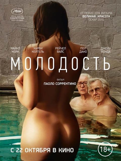 kadri-s-russkih-porno-filmah