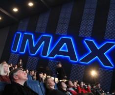 Kinopark 11 Есентай IMAX 3D