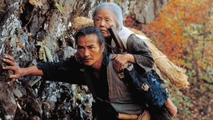 Показ фильма «Легенда о Нараяме»