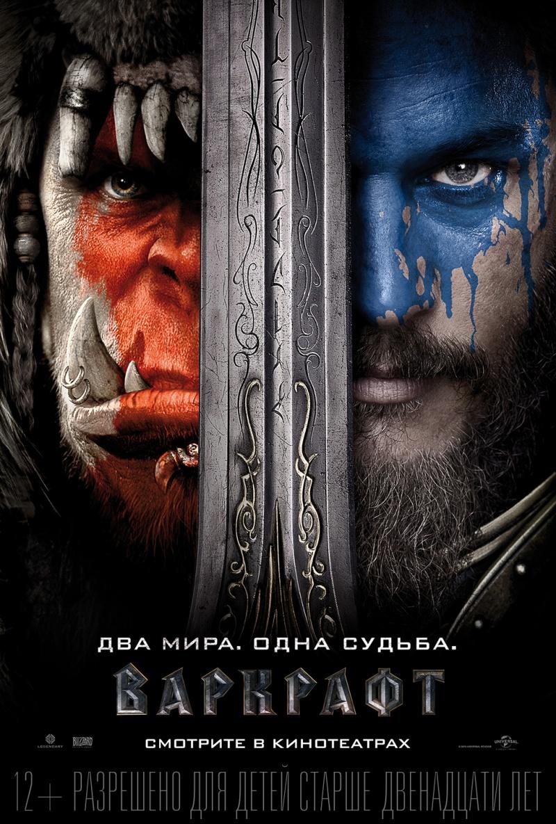 «Кино 2016 Онлайн Смотреть В Hd» / 2012