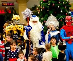 Сказочный новогодний мир в ТРЦ Globus