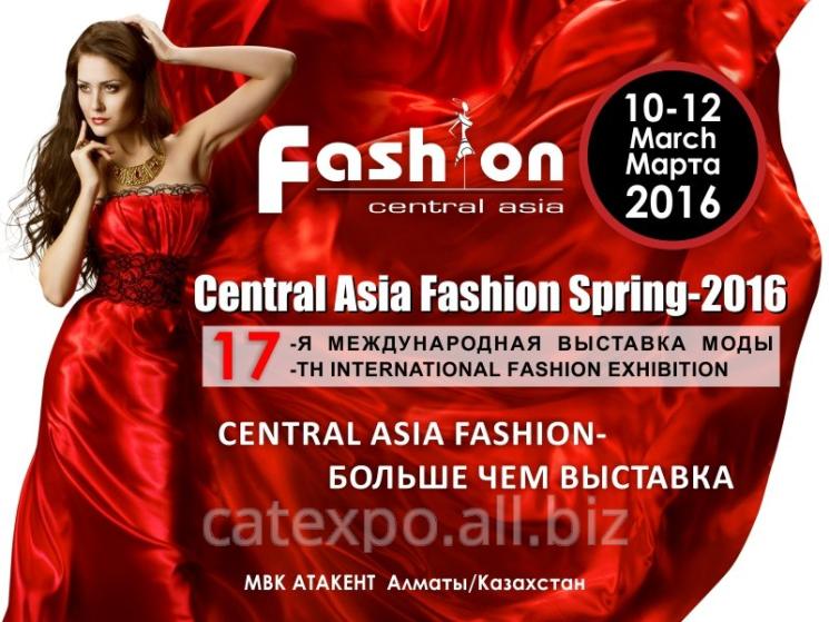 "Международная выставка моды ""Central Asia Fashion Spring 2016"""