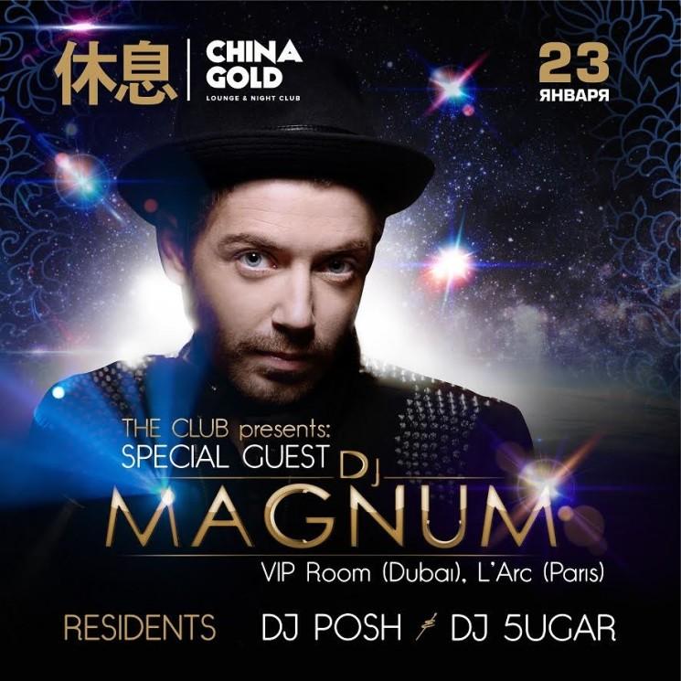 DJ Magnum в The Club