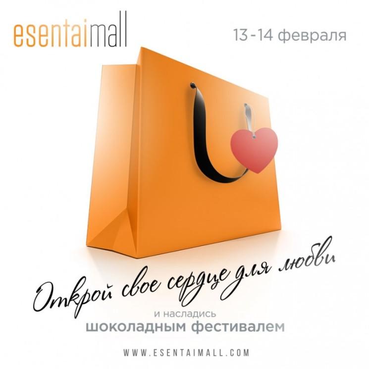 Шоколадный фестиваль с Esentai Mall