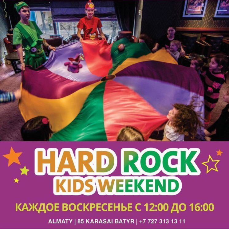 Hard Rock Kids Weekend