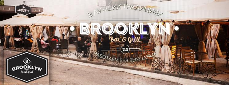 Brooklyn Bar & Grill