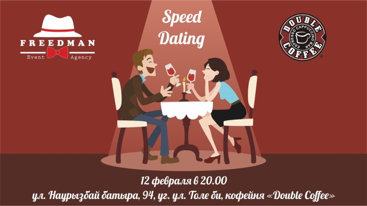 Speed Dating в Double Coffee