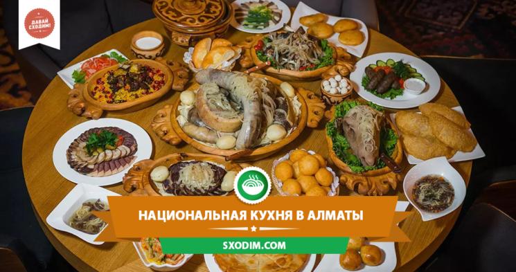 kazakh-cuisine
