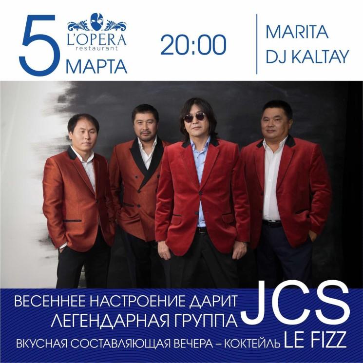 Выступление группы JCS в L'Opera