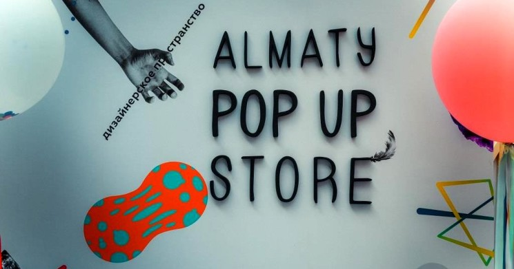 Almaty Pop-Up Store #8