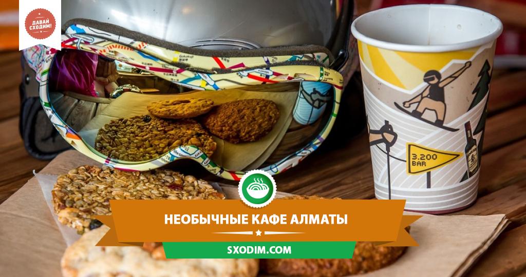 neobychnye-kafe