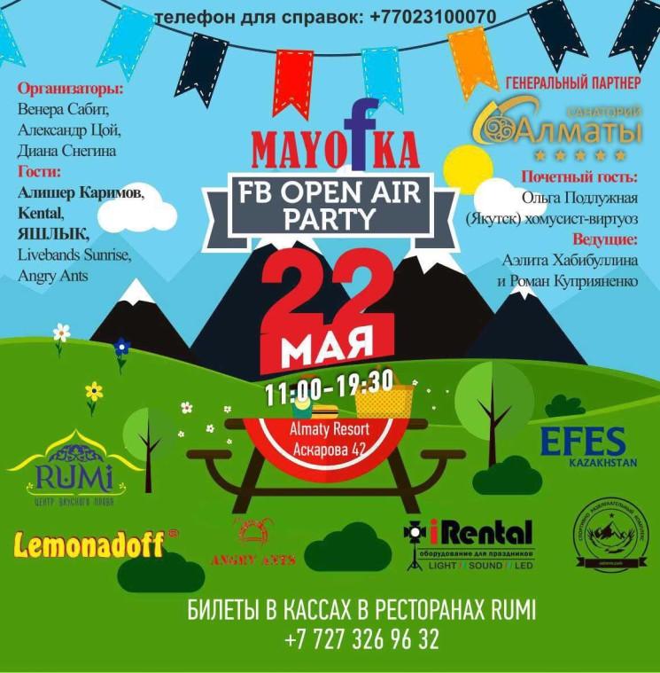 Вечеринка Mayovka open air FB Party