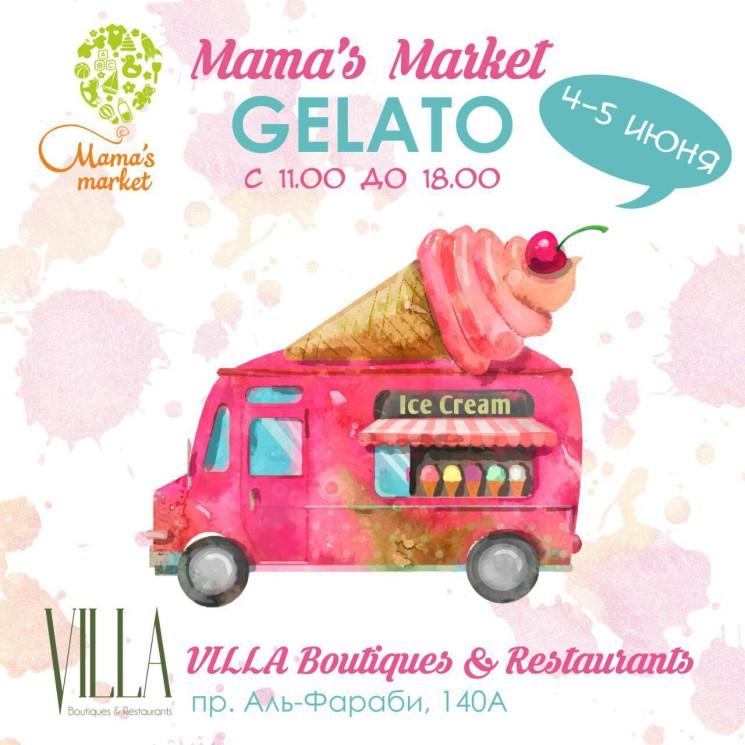 Mama's Market,