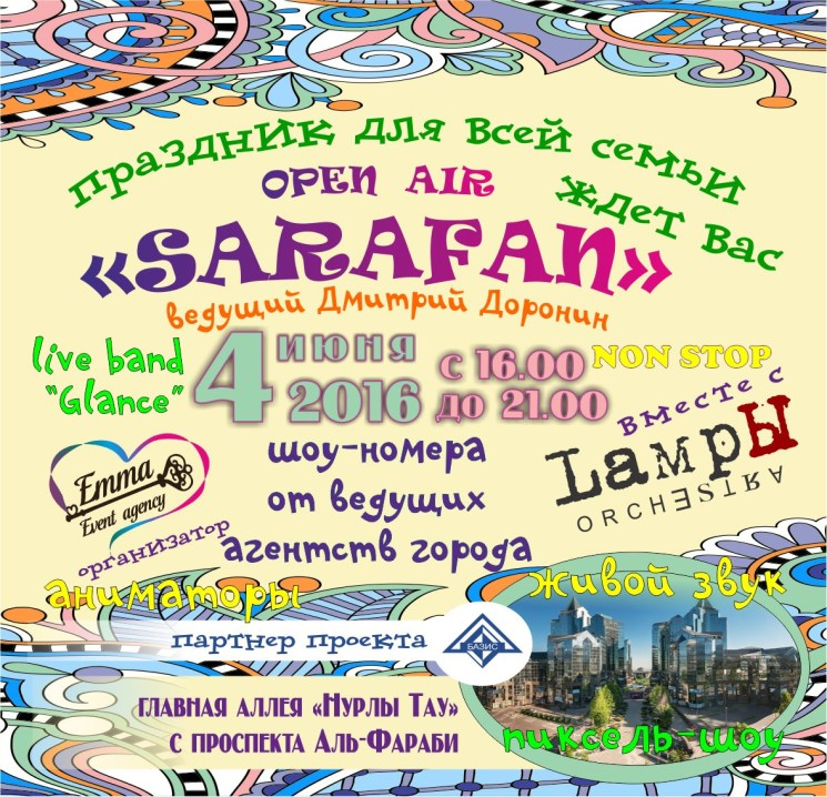 "Open air ""Sarafan"""