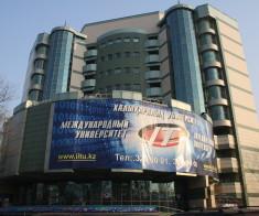 Международный IT Университет