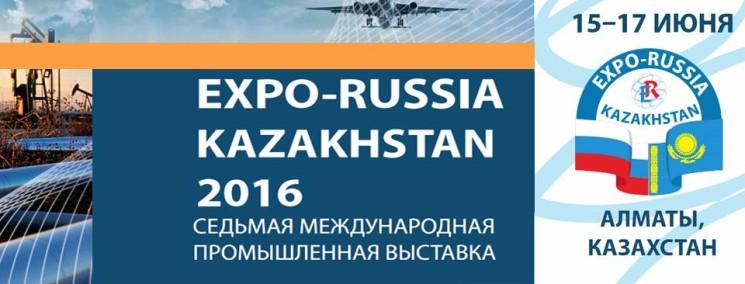 Выставка «Expo-Russia Kazakhstan 2016»