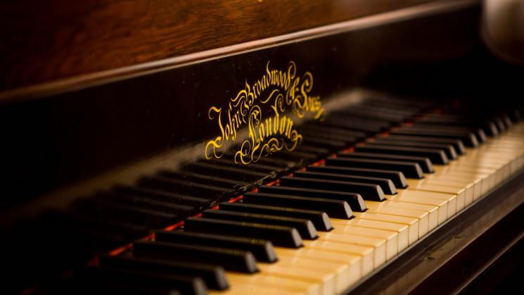 Вечер музыки для двух фортепиано