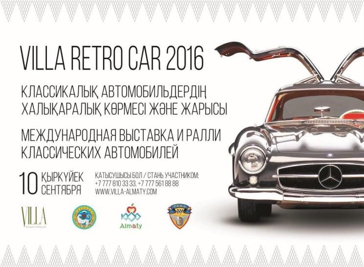 Villa Retro Car 2016