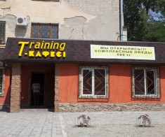 Training Cafe