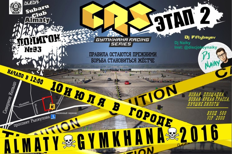 Gymkhana Racing Series