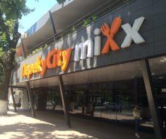 ПерекуCity Mixx