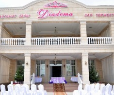 Зал торжеств «Diadema»