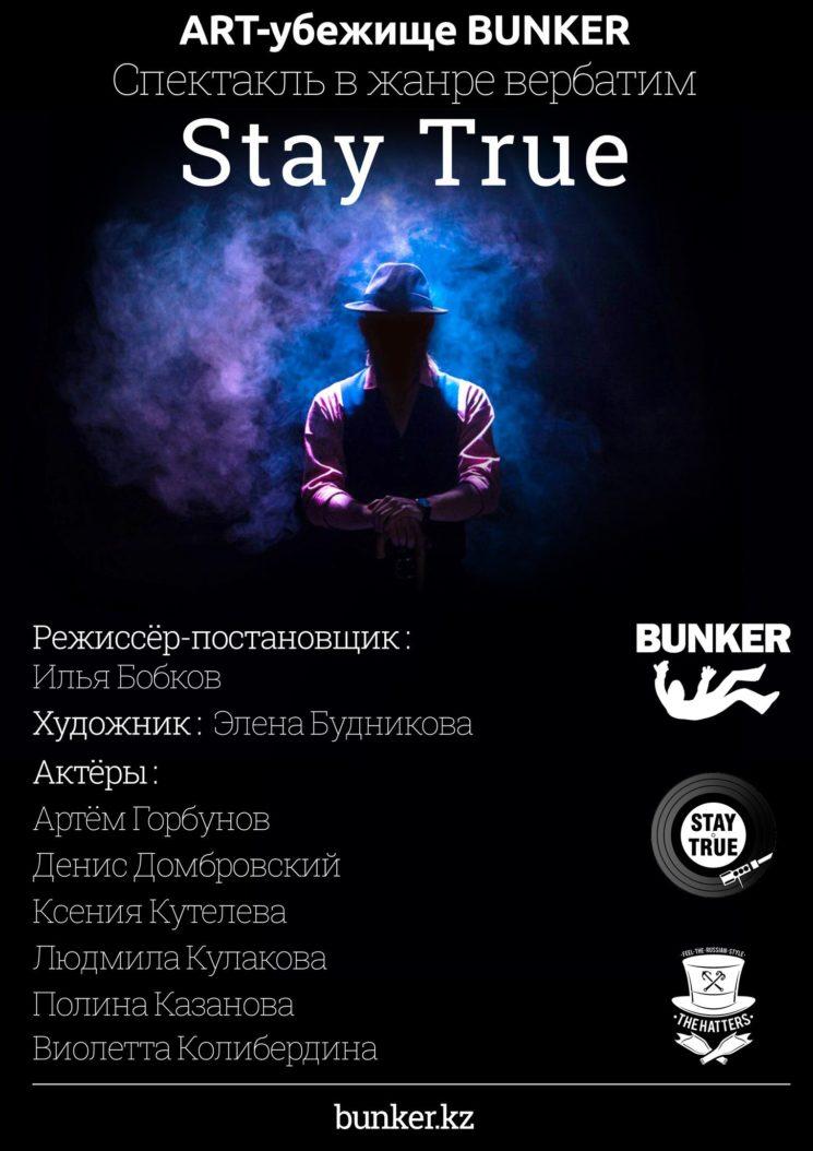 bunker-stay-true
