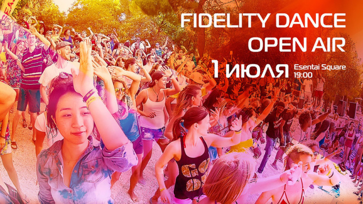 Fidelity Dance Open Air