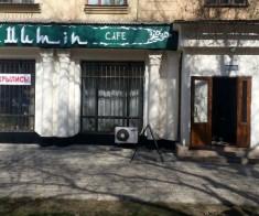 Мусульманское кафе «Mumin»