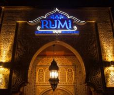 Центр вкусного плова «Rumi» Достык