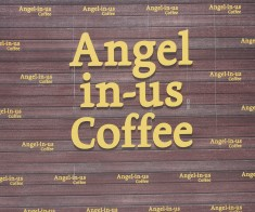 Angel-in-us Coffee в Mega Alma-Ata