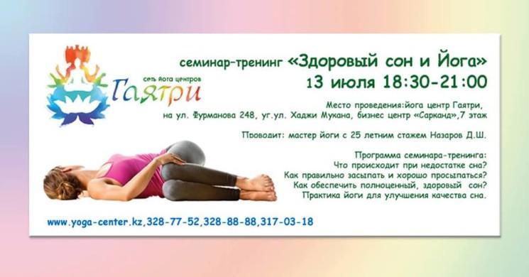 13567485_1203169159714644_4590902882377965652_n