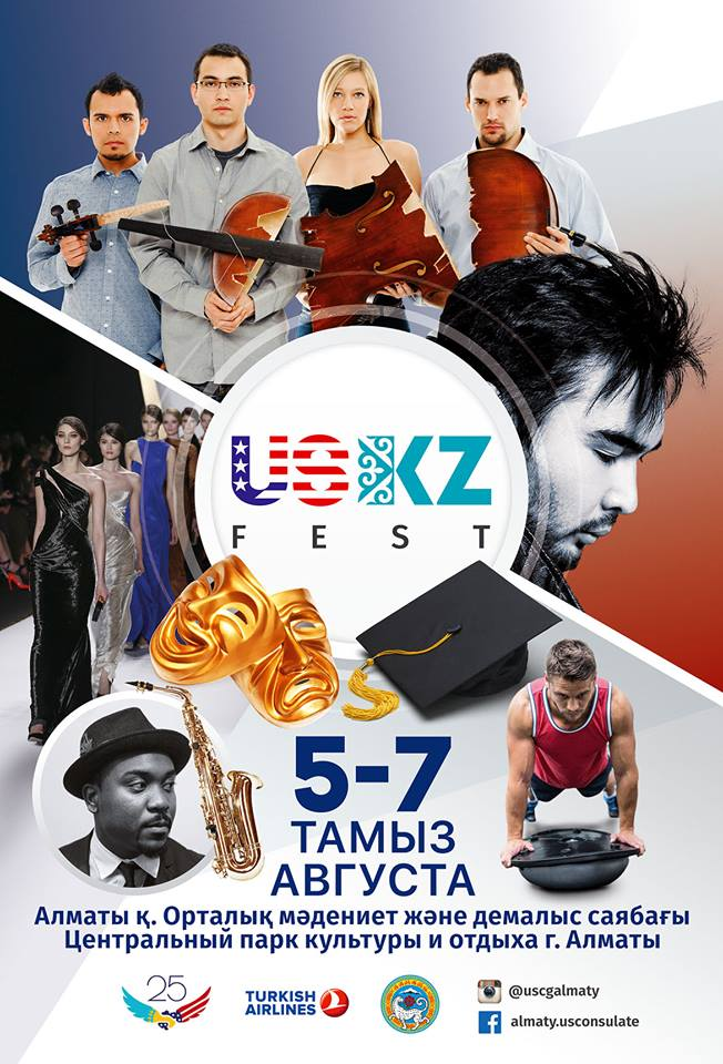 USKZ Fest
